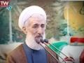 [27 shahrivar 1394] Khutba namaz jomae tehran - حجت الاسلام صدیقی - خطبہ نماز جمعہ - Farsi