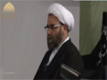 Shahadat Imam Muhammad Baqir (AS) 2015 - Maulana Ghulam Hurr Shabbiri - Urdu & English