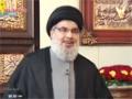 25-09-2015 مقابلة سماحة السيد حسن نصر الله في برنامج حديث الساعة - Arabic