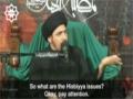 Sayyed Munir Al-Khabbaz, explains the position of Ayatollah Khoei on Wilayat Al-Faqih - Arabic Sub English