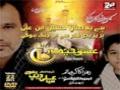 [Audio Noha] Hai Hamari Dars Ga Karbala - Br. Ali Deep - Muharram 1437/2015 - Urdu