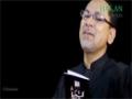 [03] Ae Wae Nehre Al Qama - Professor Muhammad Abid - Muharram 1437/2015 - Urdu Sub English