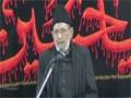 [04] Islam Hi Kyun? - 4th Muharram 1437 A.H - Dr. Payam Azmi - Urdu