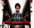 [04] Nehjul Balagah - Moulana Ali Raza Rizvi - 03 Muharram 1437/2015 - Urdu