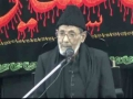 [06] Islam Hi Kyun? - 6th Muharram 1437 A.H - Dr. Payam Azmi - Urdu