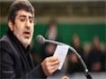 مرثیهسرایی جناب آقای محمدرضا طاهری - Farsi