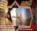 [Clip 4] - Karbala Imam Hussain as Ka Siyasi Qayam Tha - Br. Haider Ali Jafri - Oct 2015 - inQiLaBi Media - Urdu