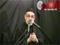 اہلیبیت علیہ السلام کے ماننے والوں کے تین گرہوں ہیں- Agha Ali Murtaza Zaidi