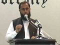 [یوم حسین ع] Speech : Professor Dr Altaf Hussain - 04 Nov 2015 - MAJU Karachi  - Urdu