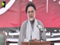 [یوم حسین ع] Speech : Maulana Hasan Zafar - 29 Oct 2015 - Karachi University - Urdu