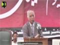 [یوم حسین ع] Dr. Qaiser (vice chancellor) - 29 Oct 2015 - Karachi University - Urdu