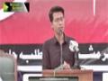 [یوم حسین ع] Br. Qseem Zaidi - 29 Oct 2015 - Karachi University - Urdu