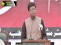 [یوم حسین ع] Qari Wajahat Hussain - 29 Oct 2015 - Karachi University - Urdu