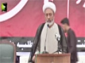 [یوم حسین ع] Speech : Maulana Mashadi - 29 Oct 2015 - Karachi University - Urdu