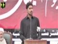 [یوم حسین ع] Br. Hassan Raza - 29 Oct 2015 - Karachi University - Urdu