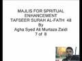 8-Sura Al-Fath  By Agha Ali Murtaza Zaidi - Urdu