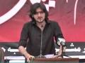 [یوم حسین ع] Br. Zeeshan Haider Rizvi - 29 Oct 2015 - Karachi University - Urdu