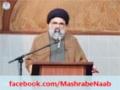ہندوستان کے مسلمانوں کے خلاف کیا منصوبہ بنایا گیا ہے؟ - Urdu