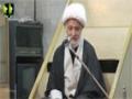 [05] Paighame Karbala Se Hamain Kya Dars Laina Hay - H.I. Ghulam Abbas Raesi - 25th Muharram 1437/2015 - Urdu