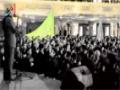 نماهنگ زیبا ویژه اربعین - از هیئت تا کربلا - Farsi