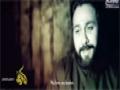 Tabibi (My Doctor) I Hussein Faisal I Arabic sub English