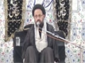 kamyab zindagi ka meyar - H.I Sadiq Taqvi - 05 Safar 1437/2015 - Urdu