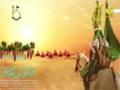 [05] [Short Documentary] کربلا درس و عبرت Urdu
