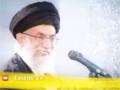 Imam Khamenei - Lektionon aus den Bittgebeten des Monats Ramadan - Farsi sub German