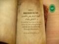 [28/40] Hadith Series of Imam Al-Husain (as) - English