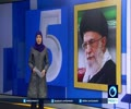 [29 Nov 2015] Common Worry - Supreme Leader slams West's support for state terrorism of Israel - English