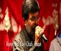 Aseer hoo kay chali hoon - Mukhtar Husain at ZAINAB Center - Urdu