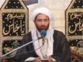 [01] Paigham e Imam Hussain (A,S) - Maulana Sakhawat Qummi - Muharram 1437/2015 - Islamabad - Urdu