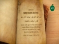 [37/40] Hadith Series of Imam Al-Husain (as) - English