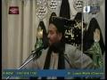 Moulana syed jan ali shah kazmi - Unity among Shias -Part 3- Urdu