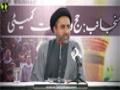 واقعہ: ایک گناہ گار کی توبہ  حجۃ الاسلام سید حیدر نقوی - Urdu
