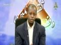 روایت کامل حمله ارتش نیجریه به شیعیان - Story Nigerian Military attack on Shiites - Farsi