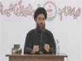 Seminar - Society and good deeds - معاشرہ اور نیکی - Maulana Ali Raza Rizvi - Urdu