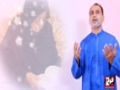 [09] Wehdat Album 2015 - Maa Meri Maa - Br. Ali Deep Rizvi - Rabbiul Awwal 1437 - Urdu
