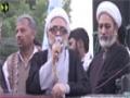 [Himayat e Mazlomeen Rally] Speech : H.I Mirza Yousuf - Numaesh to Press club Karachi - 19-12-2015 - Urdu