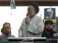 [Protest & Rally On Martydom of Sh. Baqir Al-Nimr] Speech :H.I Hasan Zafar - Numaesh, Karachi - Urdu