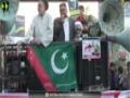 [Protest & Rally On Martydom of Sh. Baqir Al-Nimr] Rehnuma ANI :Sameed Aalam - Numaesh, Karachi - Urdu