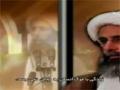شهید شیخ باقر النمر: زندگی حقیقی با مرگ آغاز می شود - Farsi