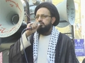 [Protest & Rally On Martydom of Sh. Baqir Al-Nimr] Speech : Maulana Sadiq Taqvi - Numaesh, Karachi - Urdu