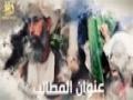 [Documentary] Life of the Martyr Sheikh Nimar - Arabic