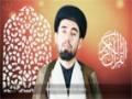 Surah al Falaq and Surah an Nas -  Qari Sayed Abazar - Arabic Sub English