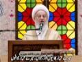 فال گیر و جن گیر - آیت اللہ ناصر مکارم شیرازی - Farsi sub Urdu