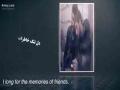Memories of the Martyrs | Haj Ameer Abbasi - Farsi Sub English