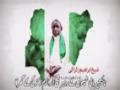 Documentary of Sheikh Ibrahim Al-ZakyZaky Farsi Sub Urdu