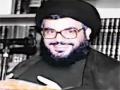 Hizbullahi Sinezen - Arabic