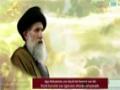 Öz dilinə sahib çıxmaq - Ustad Fatim Niya - Farsi Sub Azeri